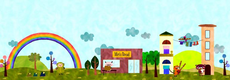 山口県宇部市のパン屋ミリーズブレッド